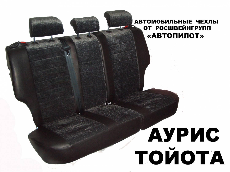 Спойлеры - АвтоЗС